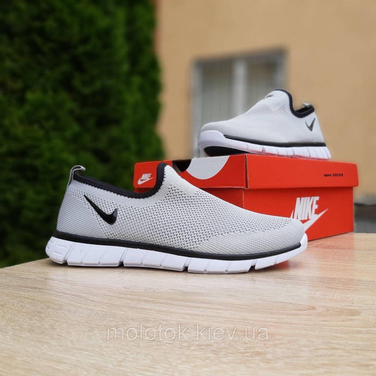 Мужские кроссовки в стиле Nike серые