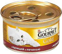 Gourmet Gold (Гурме Голд) влажный корм для кошек Кусочки в подливе с курицей и печенью