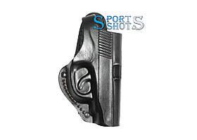 Кобура поясная кожаная для пистолета ПМ, МР654к