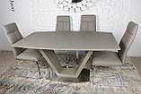Стол Nicolas Detroit HT2135 160 мокко, фото 10