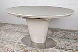 Стол Nicolas GEORGIA HT2432 Kyoto (120/150*85*76) капучино, фото 2