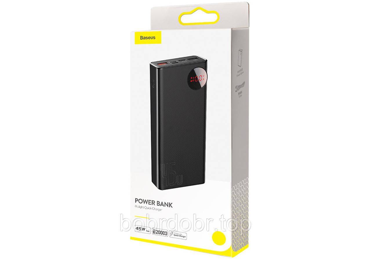 Внешний Aккумулятор Baseus 20000mAh Mulight 45W (PPMY-A01)