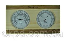 Термогигрометр Greus сосна/кедр 26х14 для бани и сауны