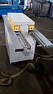 Фальцепрокатный станок RAS 22.07 Толщина металла 1.5 мм  Рабочая скорость 16 м/мин, фото 5