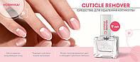 Cuticle Remover, 9 мл. EMI