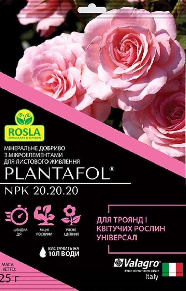 Удобрение Плантафол / Plantafol для роз и цветущих растений 25 гр. Valagro