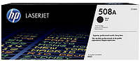 Тонер-картридж HP 508A CLJ  M552/M553 Black 6000 страниц