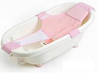 Гамак для купания новорожденного Розовый (27067)