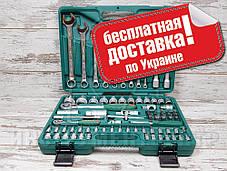 Набор инструментов JONNESWAY S04H52482S (82 предмета)