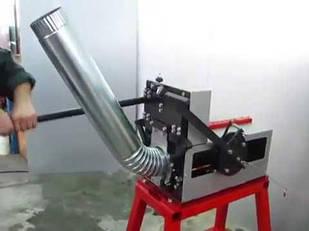 Ручной коленогибочный станок RGM 80 Толщина металла 0.7 мм  Диапазон диаметров 80 мм