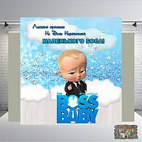Дизайн ДН БЕСПЛАТНОБанер 2х2,1х2, на юбилей, день рождения. Печать баннера  Фотозона Замовити банер Бос Молоко