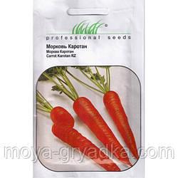 """Насіння морква Каротан 1г ТМ """" Професійне насіння """""""
