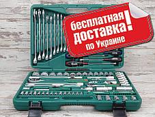Набор инструментов JONNESWAY S04H624101S (101 предмет)