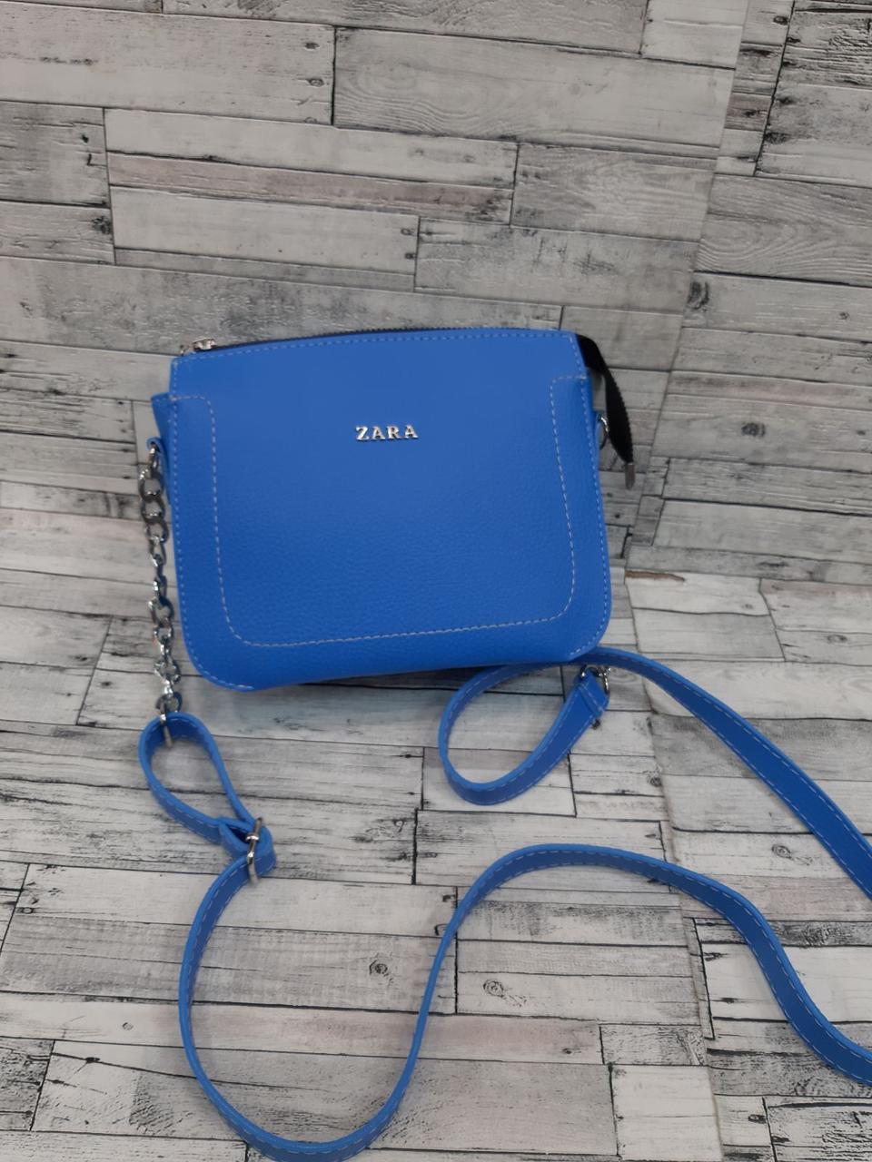Женская Сумочка клатч ZARA  кож.зам на плечо сумка кросс-боди . Голубой