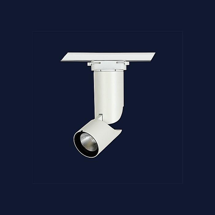 Светильник 901COB-1120 WH