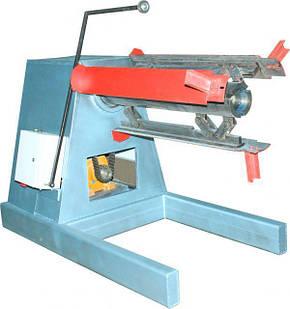 Разматыватель КР-5.0 электрический, Рабочая длина 1250 мм
