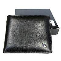 Кожаный мужской кошелек на магните H-Leather с зажимом