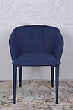 Кресло Nicolas Vera F-304X синий, фото 2