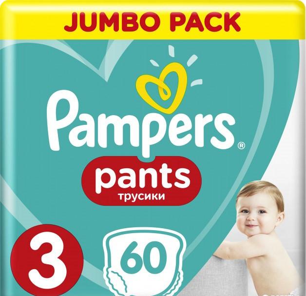 Підгузки-трусики Pampers Pants 3 (6-11кг), 60шт