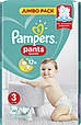 Підгузки-трусики Pampers Pants 3 (6-11кг), 60шт, фото 2