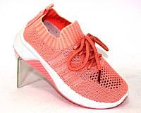 Детские кроссовки из текстиля розового цвета на шнуровке