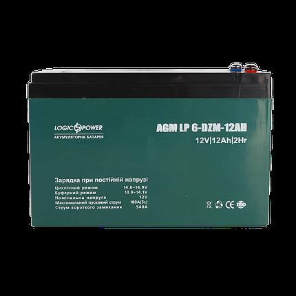 Аккумулятор тяговый LogicPower DZM 12V / 12AH M5, фото 2