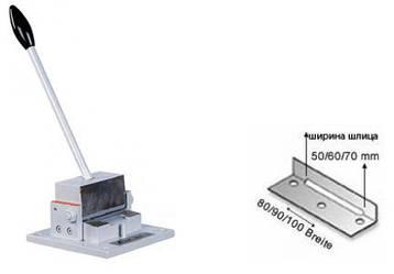 Пресс гибочный AG SCHLEBACH для скользящих кляммеров Толщина металла 0.8 мм