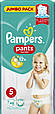 Підгузки-трусики Pampers Pants 5 (12-17кг), 48шт, фото 2