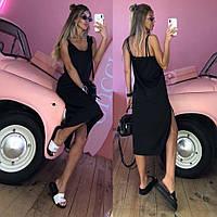 Платье женское летнее, чёрное, бежевое, хаки, 42-44, 44-46