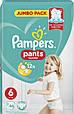 Підгузки-трусики Pampers Pants 6 (15+кг), 44шт, фото 2