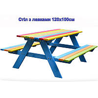 Дерев яний стіл Just Fun з лавками для дітей, стол с лавками для летей 120×100