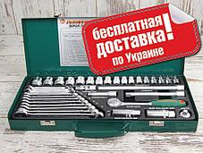 """Набор инструментов 3/8"""" JONNESWAY S04H3536S (36 предметов)"""