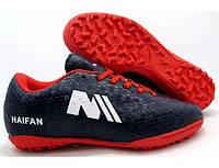 Детские футбольные сороконожки 35 сине-красные Haifan Mercurial 086-06