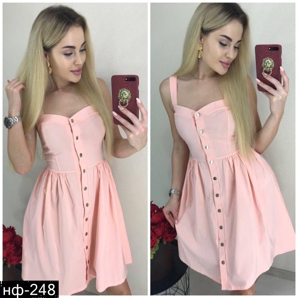Женский модный летний сарафан Разные цвета