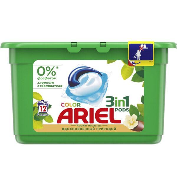 Капсулы для стирки ARIEL Аромат масла ши Вдохновленный природой, 12 шт