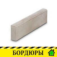 Бордюры 1000*200*80мм