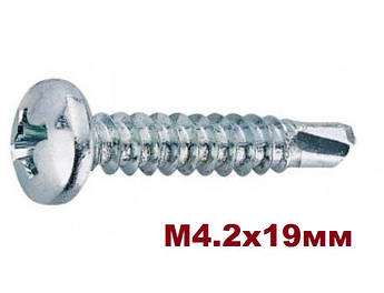 Саморез (шуруп) 4.2х19 По металлу Сферический с буром DIN 7504 N Цинк