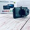 Автомобильный видеорегистратор DVR CSZ B03 / 626, Авторегистратор FULL HD 2,7''