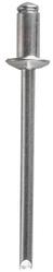 Алюминиевые заклепки ⌀3.2 мм (1000 шт.)