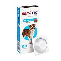 Бравекто для собак 20-40 кг от блох и клещей для