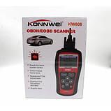Автомобильный диагностический сканер OBDII/EOBD scanner KW 808, фото 2