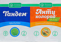Инсектицид Антиколорад Макс 2мл + Прилипатель Тандем 10мл