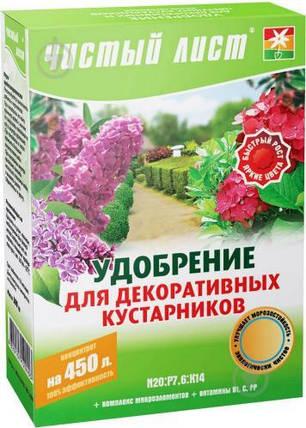 Удобрение Чистый Лист коробка Декоративные кустарники 300г, фото 2