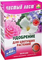 Удобрение Чистый Лист коробка Цветущие 300г