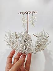 Свадебный комплект украшений, диадема и серьги-гроздья c жемчугом, фото 3