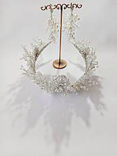 Свадебный комплект украшений, диадема и серьги-гроздья c жемчугом, фото 2
