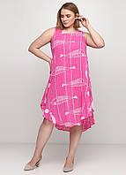 Розовое платье а-силуэт Made in Italy с рисунком, L-XL