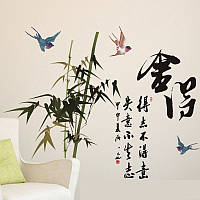 Інтер'єрна наліпка на стіну Бамбук і Ластівки / Интерьерная наклейка на стену Бамбук и Ласточки XH6023
