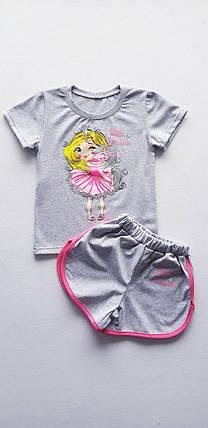 Комплект футболка и шорты на девочку, фото 2