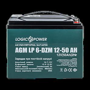 Аккумулятор тяговыйLogicPower DZM 12V / 50AH M5, фото 2